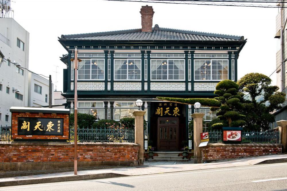 Totenkaku 東天閣